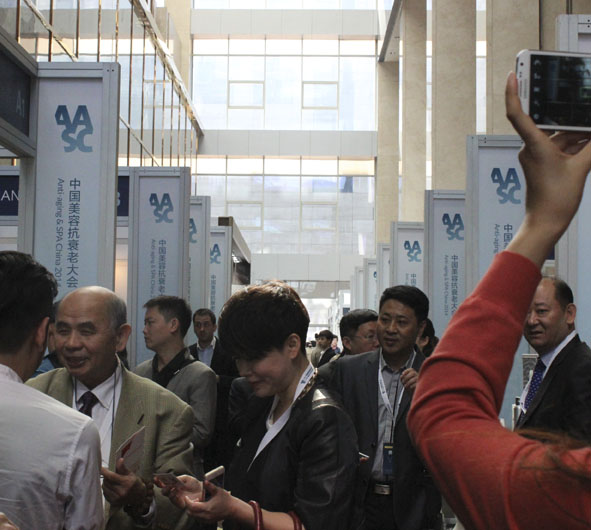 AASA 2015 – The Leading Luxuriant Beauty Trade Event