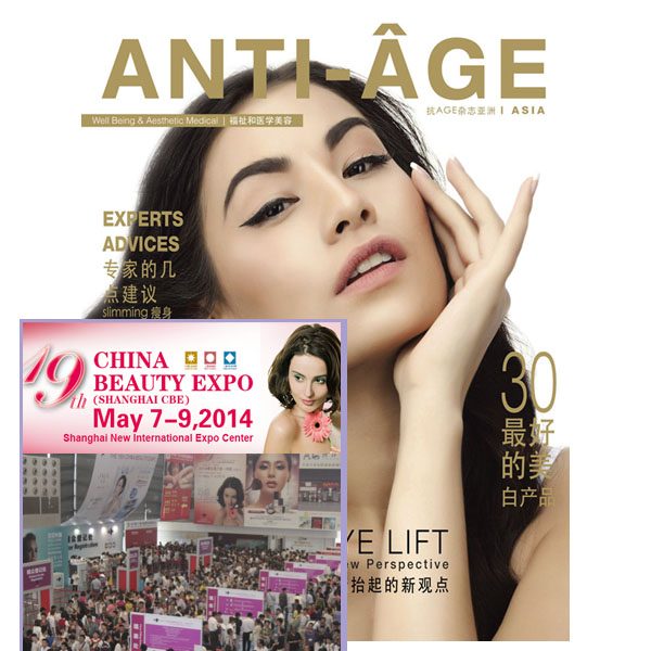 Anti Age Magazine sera à China Beauty Expo en mai 2014