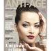 Anti Age Magazine #24
