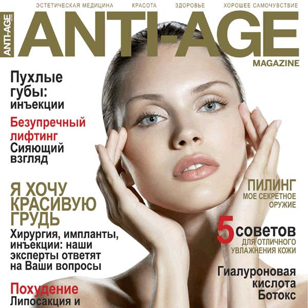 Anti Age Magazine Russie