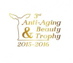 trophy-2016